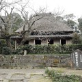 Photos: 旧増田家住宅 a