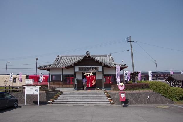 Photos: おかどめ幸福駅
