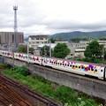 Photos: ピクサー新幹線b