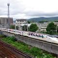ピクサー新幹線a