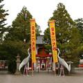 Photos: 箱崎八幡神社