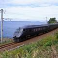 Photos: JR九州 787系