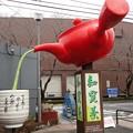 Photos: 茶イッペ