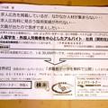 CIMG0371