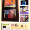 「アスタ・ルエゴ~さよなら月の猫」に会えたー♪荻窪駅からバス乗って行ったかいあった!NHKみんなのうたの世界展←たのしかったよTHX!