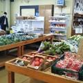Photos: 産直販売所
