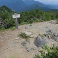 写真: 180726-86再挑戦「霞沢岳登山」・霞見沢岳山頂