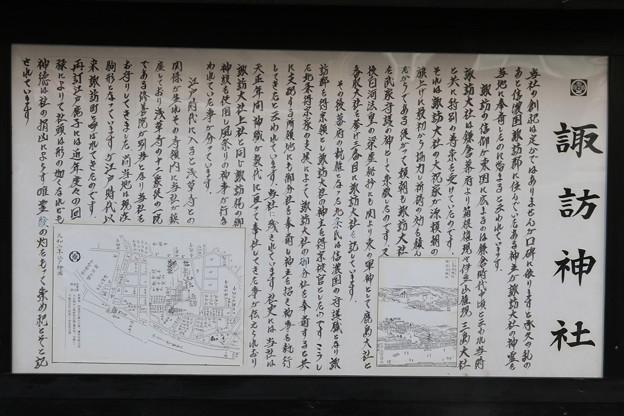 190201-102スカイツリーから日本橋まで・諏訪神社