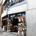 190201-103スカイツリーから日本橋まで・藤籠のお店
