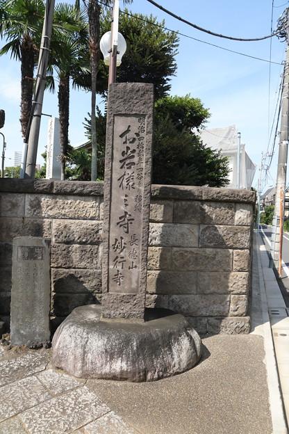191001-139都電荒川線沿線めぐり・妙行寺