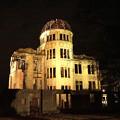 Photos: 広島原爆ドーム2