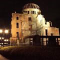写真: 広島原爆ドーム3