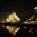 写真: 広島原爆ドーム ライトアップ