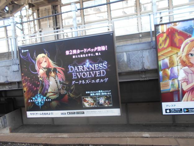 神田駅山手線ホームに貼ってあったゲームの広告看板