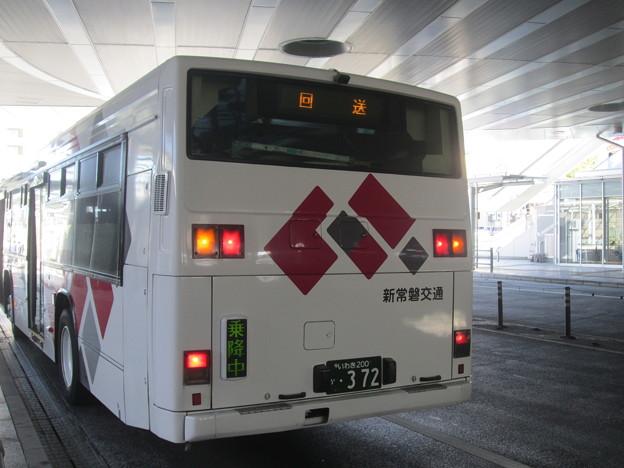 新常磐交通 いわき200か372