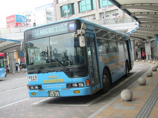 福島交通 福島22か2535