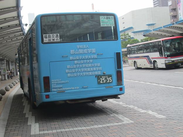 福島交通 福島22か2535(リア)