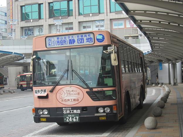 福島交通 福島22か2467