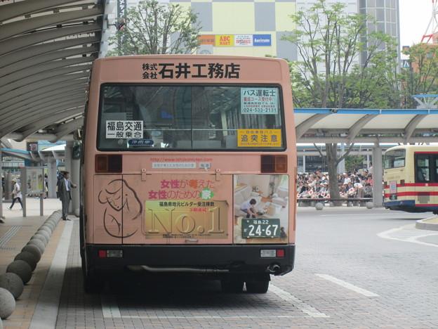 福島交通 福島22か2467(リア)