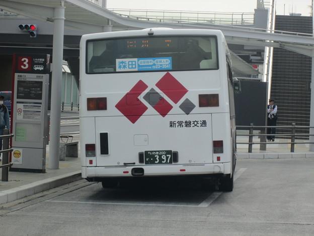 新常磐交通 いわき200か397