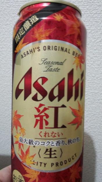 Asahi紅美味しいな。チキンと枝豆でごくごく。