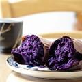 写真: 紫芋