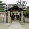 写真: 船待神社