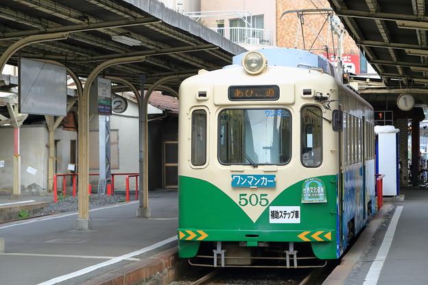 恵美須町モ505