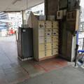 Photos: 恵美須町コインロッカー