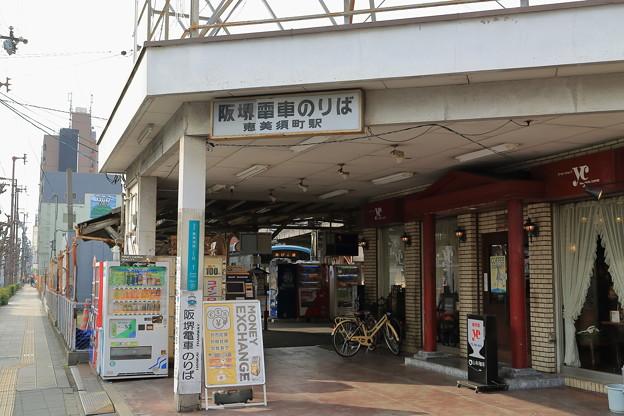 恵美須町停留場