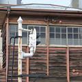 Photos: 恵美須町停留場