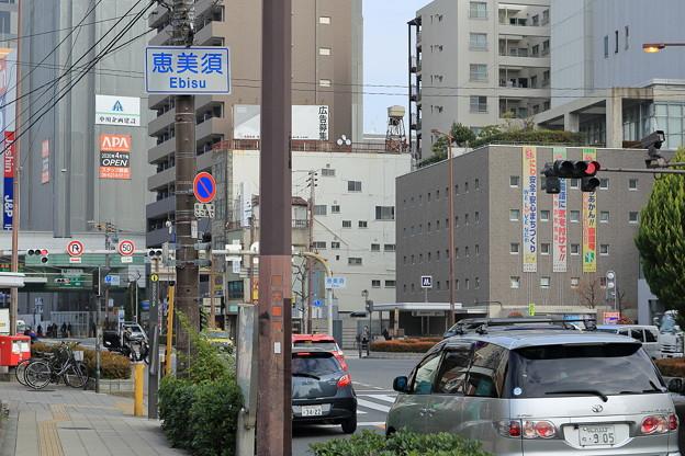 Photos: 恵美須町交差点