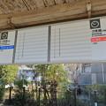 Photos: 木津川駅ホーム