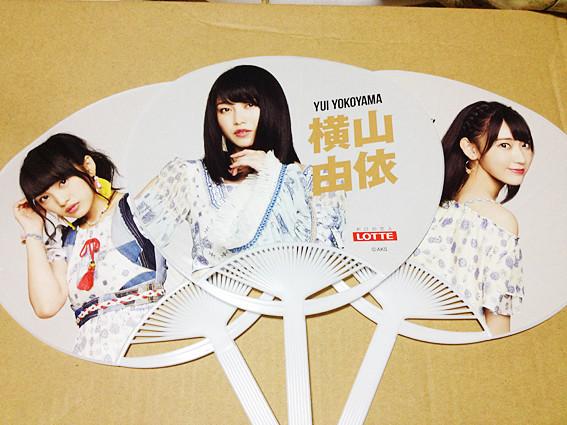 AKB48 49thシングル選抜総選挙オリジナルミニうちわ(ファミリーマート)