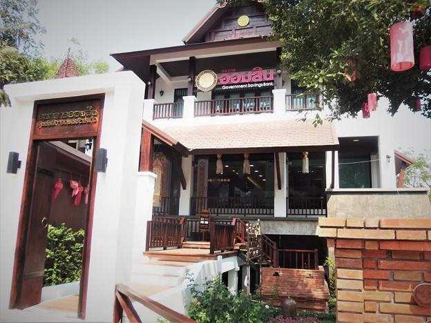 タイ政府貯蓄銀行1