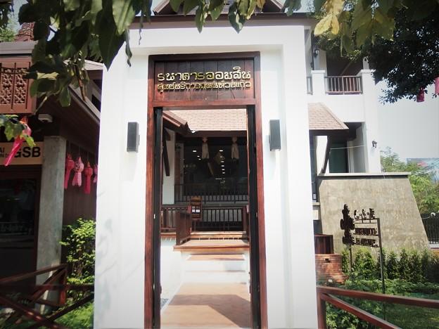 タイ政府貯蓄銀行2