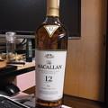 The Macallan 12 years old sherry oak cask