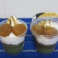 Photos: プレシア 「わらび餅のお抹茶ショートケーキプリン」