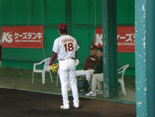 田中投手と野村監督(2008.2.10)