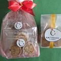 Photos: 「たまごcocco」焼き菓子