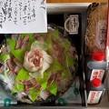 Photos: 民宿要太郎「鮮魚のさしみ盛合わせセット」