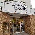 レストラン タカセ 板橋店(タカセ洋菓子)