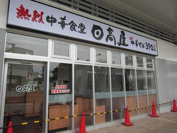 IMG_1567北習志野駅前