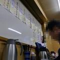 たらふく@船橋市場P1040037