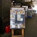 たらふく@船橋市場P1040041