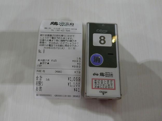 鶏三和@ららぽーと東京ベイP1040570