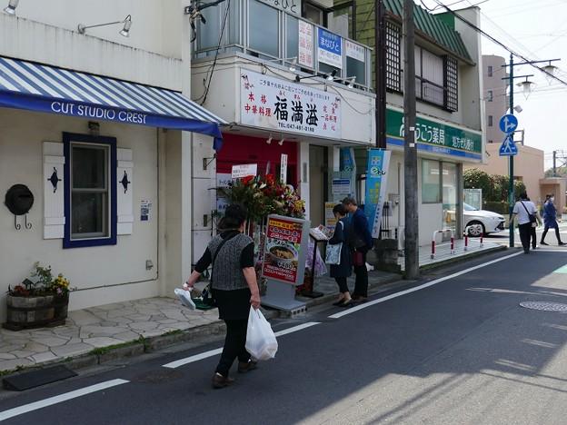 福満溢 習志野駅前店P1050540