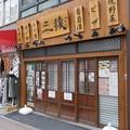 喜多方ラーメン坂内船橋店P1070797