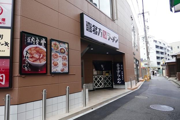 喜多方ラーメン坂内船橋店P1070809