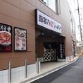 写真: 喜多方ラーメン坂内船橋店P1070809